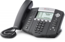 polycom ip650 256 128x84 Wideband Telephony Takes Center Stage At Jeff Pulvers HD VoIP Summit