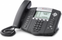 polycom ip650 large 300x197 128x84 Myth busting: Audio Bandwidth vs Data Bandwidth