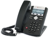 Polycom SoundPoint IP 335 200 Answering A Few Questions About HDVoice